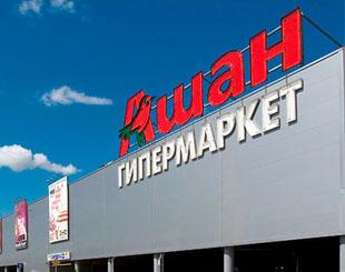 Сеть магазинов Ашан в Новосибирске и Сибирском ФО