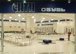 Интернет Магазин Одежды И Обуви В Новосибирске
