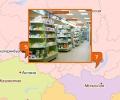 Сеть аптек в Новосибирске