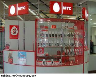 Салоны сотовой связи МТС в Новосибирске и Сибирском ФО