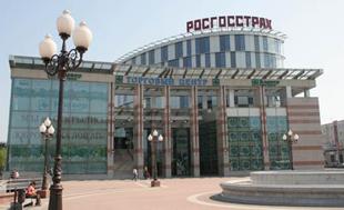 """Крупнейшая в России страховая компания  """"Росгосстрах """" решила создать кредитную организацию."""