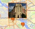 Примечательные здания Новосибирска
