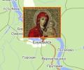 Церковь Иконы Божией Матери Иверской