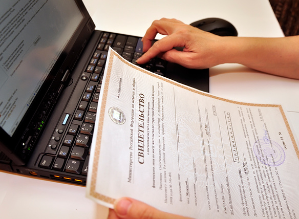 Где оформить страховое пенсионное свидетельство в Омске? Пенсионные фонды Омска