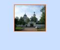 Знаменский женский монастырь в Иркутске