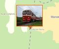 Железнодорожная станция Малая Кеть