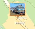 Железнодорожная станция Новохайская