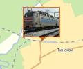 Железнодорожная станция Тинская