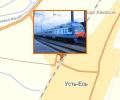 Железнодорожная станция Усть-Есь