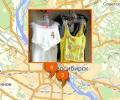 Где находятся магазины нижнего белья в Новосибирске?