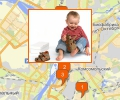 Где купить детскую обувь в Омске?