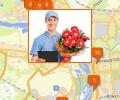 Где заказать доставку цветов в Омске?