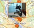 Где находятся тиры и стрелковые клубы в Новосибирске?