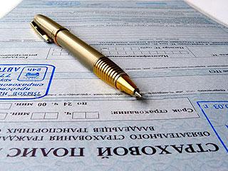 Где получить медицинский полис ОМС в Новосибирске?
