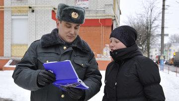 Куда обращаться, если пропал человек в Новосибирске? ОВД Новосибирска