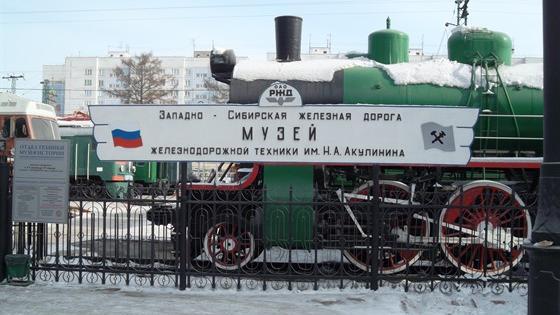 Какие музеи Новосибирска можно посетить?