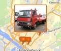 Где заказать круглосуточный эвакуатор в Новосибирске?