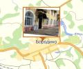 Музей истории города Бородино