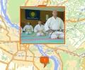 Где находятся школы каратэ в Новосибирске?