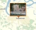 Зырянский краеведческий музей
