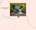 Государственный природный биосферный заповедник «Саяно-Шушенский»