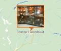 Музей истории золотодобычи в поселке Северо-Енисейский