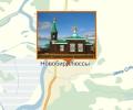 Свято-Троицкий храм в селе Новобирилюссы