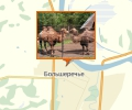 Государственный зоологический парк поселка Большеречье