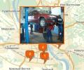 Где оказывают услуги ремонта автомобиля в Новосибирске?