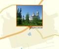 Свято-Успенский храм с. Одесское