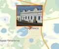 Здание типографии в г.Тюкалинск