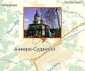 Петропавловский храмовый комплекс г. Анжеро-Судженск