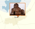 Церковь мученика Николая с. Лески