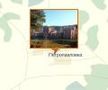 Петропавловский винокуренный завод