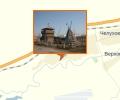 Историко-этнографический музей «Чолкой»