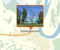 Никольский храм в поселке Крапивинском