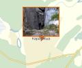 Каракокшинская пещера