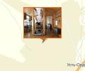 Национальный музей Усть-Ордынского Бурятского округа