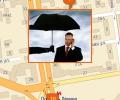 Какие есть страховые компании в Новосибирске?