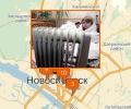 Куда пожаловаться на коммунальщиков в Новосибирске?
