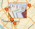 Где занимаются приватизацией жилья в Новосибирске?