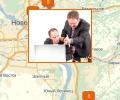 Куда пожаловаться на работодателя в Новосибирске?