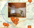 Где заказать натяжной потолок в Новосибирске?
