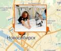 Где найти хорошее ателье в Новосибирске?