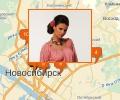 Где в Новосибирске купить одежду для беременных?