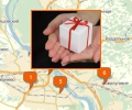 Где купить подарки в Новосибирске?