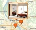 Где делают мебель на заказ в Новосибирске?