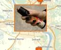 Где купить средства самозащиты в Новосибирске?