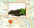 Как правильно выбирать чай в Новосибирске?
