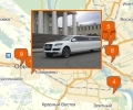 Где взять лимузин на прокат в Новосибирске?
